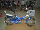 New design blue folding bicycle