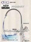 New High-grade Stainless Steel Kitchen Sink Mixer Tap BN50002