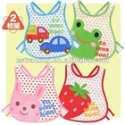 Colourful Bibs for children
