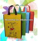 cute promotional shopping bag