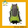 2012 Outdoor -Camping Sport Backpack