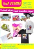 Dark color T-shirt Heart transfer paper for inkjet printer