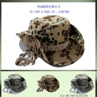 camouflage wide brim adjustable boonie hat bucket hat ccap-0422