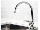 New detailed basin faucet OY-001