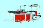 HB-800 Hot cutting side sealing bag making machine