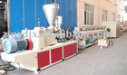 PVC agricultural water supply pipe making machine