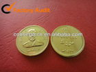 2011 Old Gold Chinese Coins