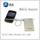 Mobile phone emergency power / backup battery for 8520