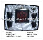 hip flask gift/promotion set