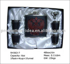 hip flask gift/promotion set