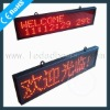 LED Running Text Display