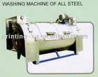 washing machine of all stell