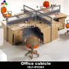 Office cubicle HLF-IPC002