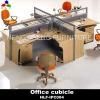 Office cubicle HLF-IPC002