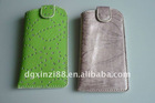 New Leather Pouch for 4G iPhone