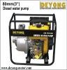 diesel pump (3inch)