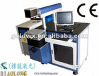 CO2 tube laser marking machine
