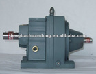 R In-line Gear Reducer(Gearbox, gear box, speed reducer)