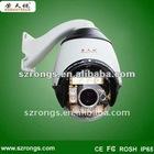 R-900V7 samsung 27x laser ptz 200m IR Laser ptz Camera