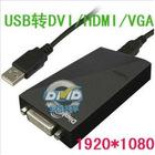 Hd USB3.0 turn VGA external graphics USB TO VGA USB extension graphics ultra clear 1920*1080