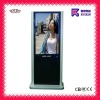 46''standing lcd Advertising Monitor