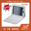 bluetooth keyboard leather case for ipad1
