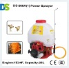 DS-900A(1) Plastic Sprayer