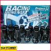Hot Sell EN6315 race rays wheels lug nuts