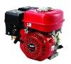 4HP agricultural gasoline engine