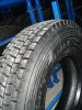 12R22.5 ALL STEEL RADIAL TYRE