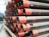 API stock pipe