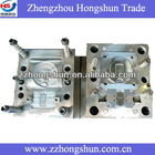 High quality low price best service plastic mold press
