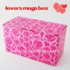 lovers mugs box