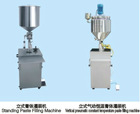 semi-automatic pneumatic filler machinery for paste ointment vertical cream filling machine