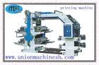 tow colour gravure Printing Machine for PP/PE plastic