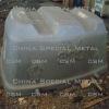 steel mold casting