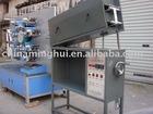 MH-100 Type Infrared drying Machine/Drying Equipment