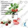 Deoxyarbutin CAS:53936-56-4