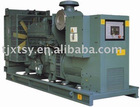 diesel generator/generator/gensets/Cummins Generator Set