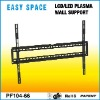 "Extra Large Fixed TV Wall Mount for 50-70"" Plasma Flat screen TV"