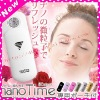 Facial ibeauty nano handy mist sprayer