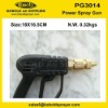Car washing gun PG3014
