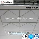 Fiberglass Ceiling - Formative Panel