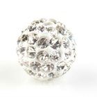 New Arrival Round White Shamballa Crystal Disco Ball Beads DIY Jewelry Making 10mm 111753