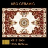 1200x1800mm 2012 Fashion design Polished Crystal carpet tile