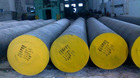 45# forged steel round bar manufacutrer
