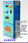 2012 new indoor games arcade ATM ticket vending coin making machine