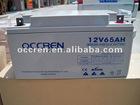 12V 50A 100A 150A 200A 250A Gel Battery