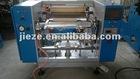 JZ-450L New type auto kitchen foil rewinding machine