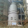 removable vertical coal furnace for boiler